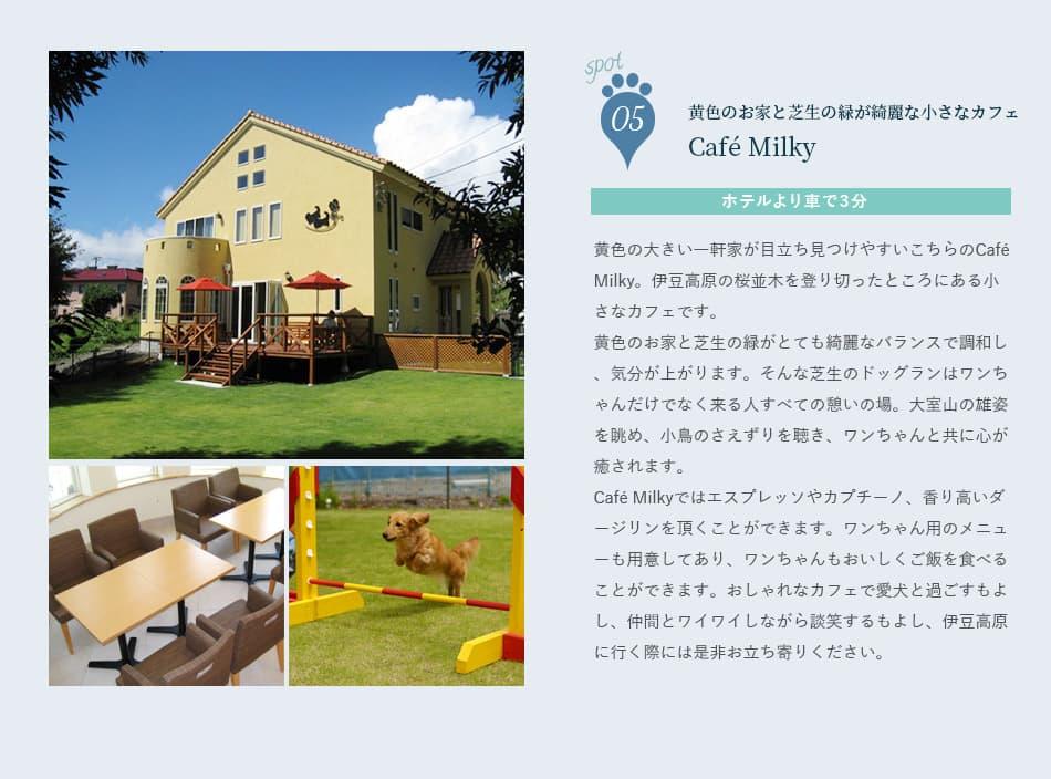 Café Milky